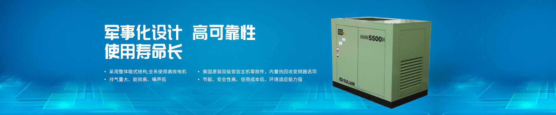 助力企业提高生产效率,降低成本-恒捷机电