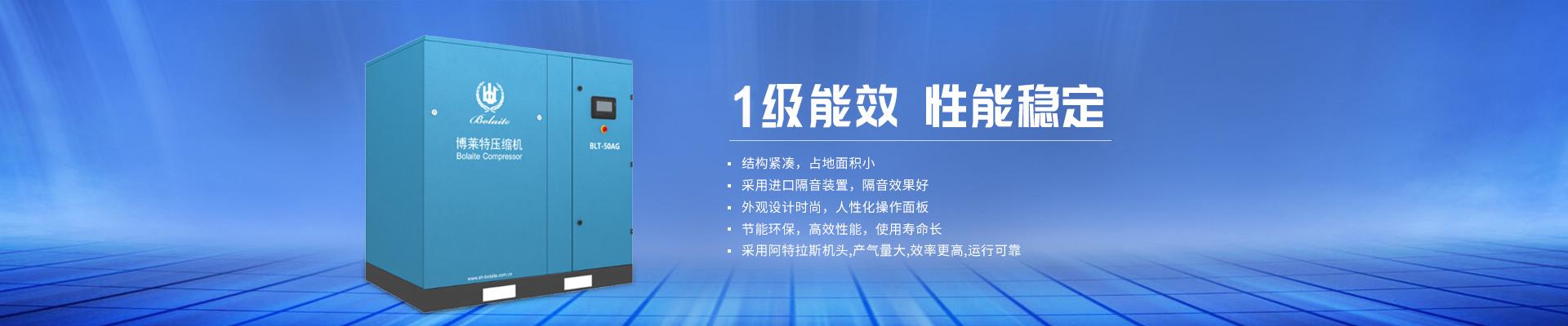 """节能环保空压机,""""节""""尽所能-恒捷机电"""