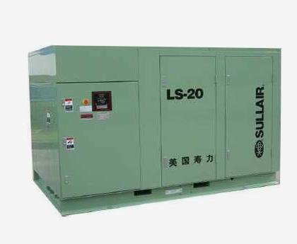 寿力空压机LS20&20S