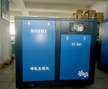 博致BOZHI螺杆式空压机