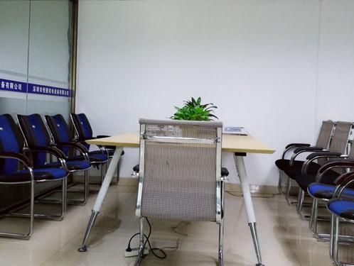 恒捷机电会议室