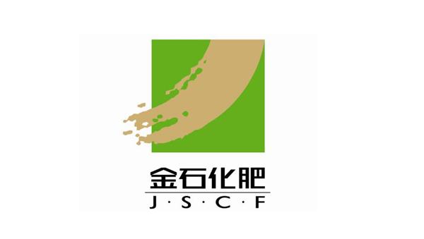 恒捷合作客户:金石化肥